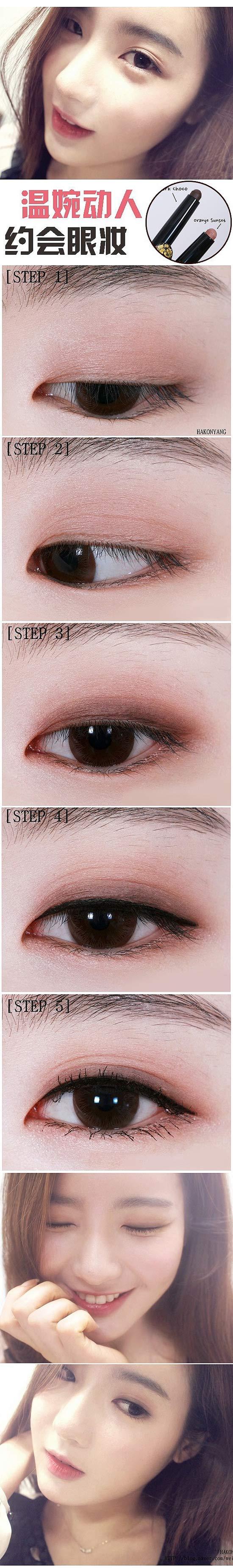 วิธีการแต่งตาโทนสีน้ำตาล